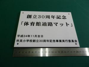 IMGP1846.JPG