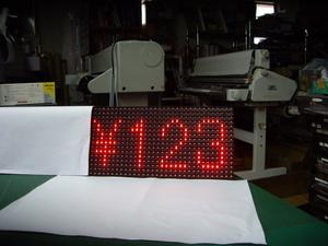 IMGP3949.JPG